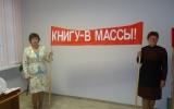 Библиовечеринка в стиле СССР
