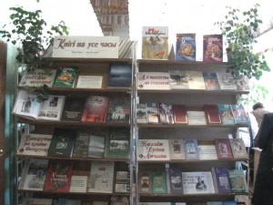 книги на все