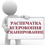 yslygi_biblioteki