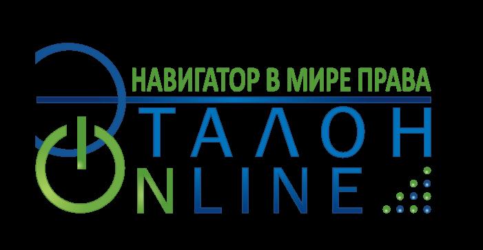 LOGO_etalon-online